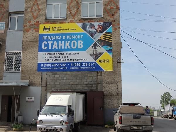 Ремонт гильотинных ножниц СТД-9. Н3121. Н478 в Москве после капитально