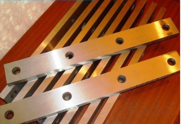С завода производителя ножи гильотинные от производителя 520х75х25мм в