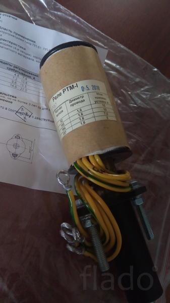 Реле максимального тока РТМ-I  в наличии