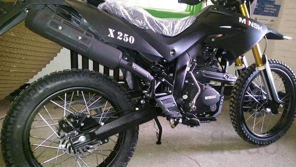 Мотоцикл Минск x250 M1NSK (Беларусь) Черный 0км
