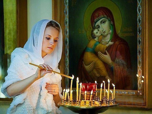 Древняя православная магия.