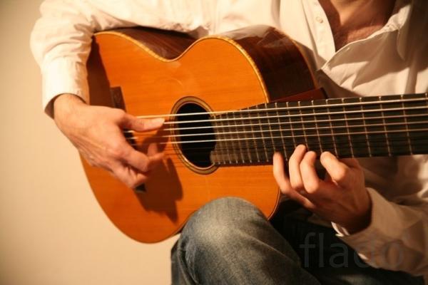 Обучаю игре на гитаре и вокалу