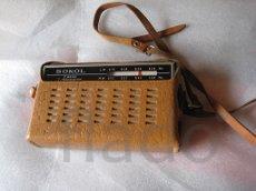 Куплю или приму в дар транзисторный радиоприемник