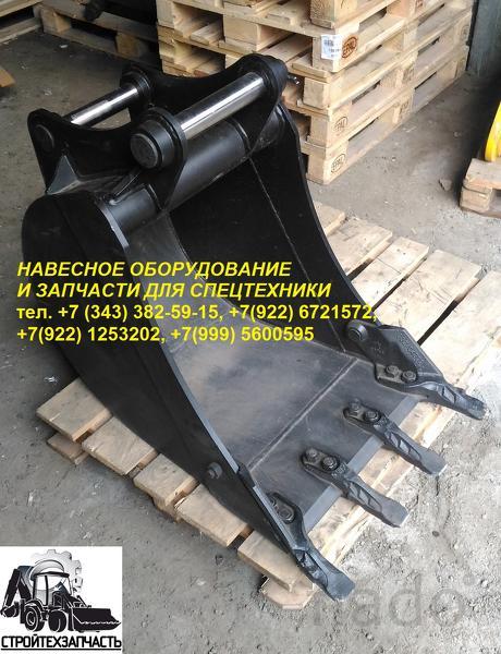 Ковш стандартный 600 на экскаватор - погрузчик