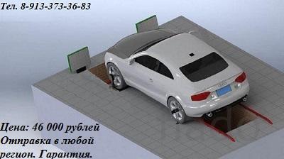 Акция Развал схождение стенд Цена 46 000 рублей Тайга