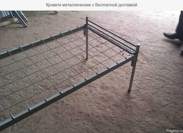 Кровати железные двухъярусные Крымск