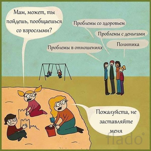 помощь в выполнении диплома в Астрахани