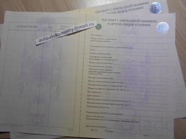 кредит под залог земельного участка красноярск