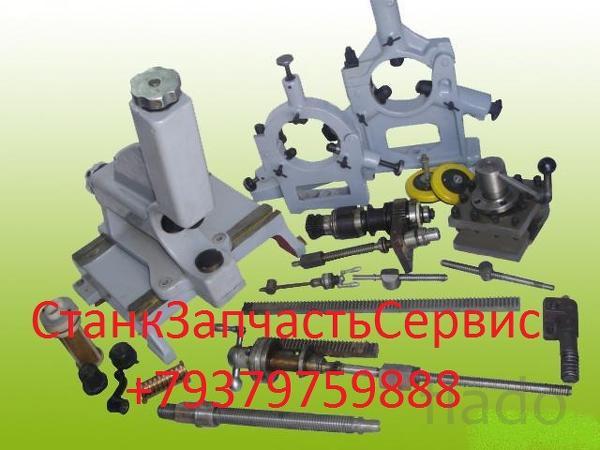 Автоматические коробки передач АКП 309-16