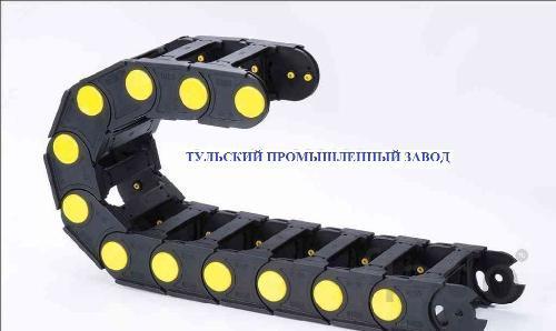 Защитные гибкие кабель несущие цепи траки каналы от Российского произв