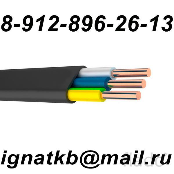 Купим кабель и провод с хранения