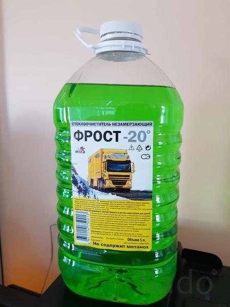 Незамерзайка Фрост-20