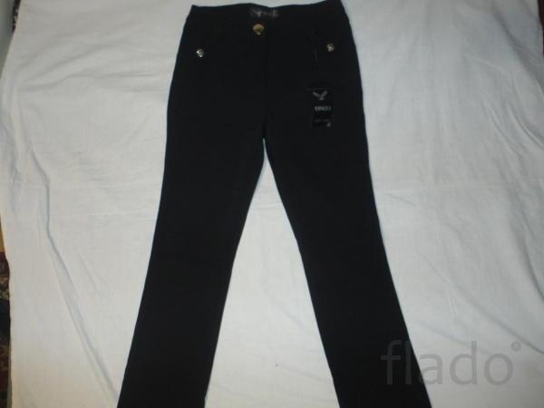 Брюки-джинсы женские утеплённые новые р 44,46
