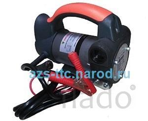 Электронасос для дизельного топлива 24 V