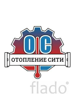 Отопление под ключ в Георгиевске
