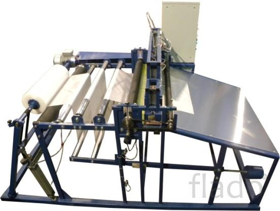 Оборудование (машина, автомат) для изготовления пакетов, салфеток