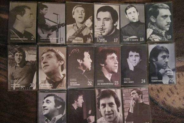 Продам аудиокассеты с песнями Высоцкого с аудиоплеером для их прослуши