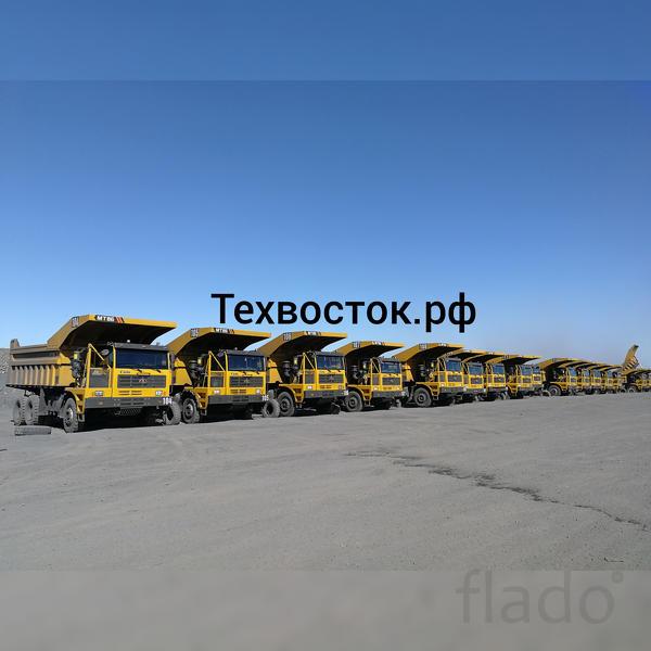 Карьерный самосвал г/п 50 тонн
