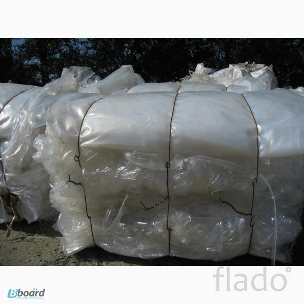 Куплю отходы ПВД пленки