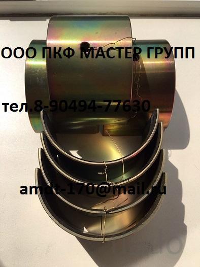 Вкладыш, А23.01-100Н1, А23.01-103Н1, А23.01.54034, СБ301-83-5Р1, СБ3