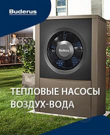Установка теплового насоса Севастополь