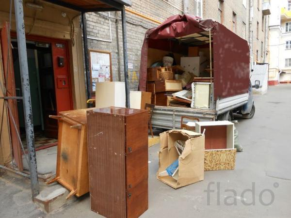 Вывоз диванов утилизация газель грузчики