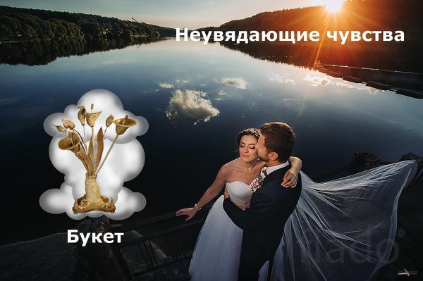 Санкт-Петербург . « Цветы ». « Свадебные букеты »  .