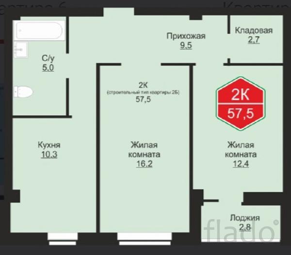 2-к квартира, 57 м², 2/17 эт.