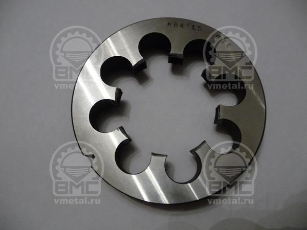 Плашка метрическая диаметр 75 шаг 1,5