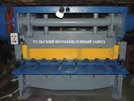 Ножницы гильотинные Н478 16х2200мм,Н3121 12х2000мм продаём в Туле, Мос