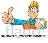 Сантехмонтаж, электромонтаж, мастер на час