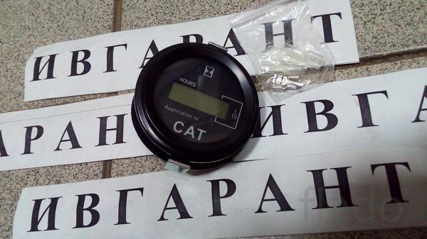 161-3932, 1613932 Счетчик моточасов CAT 161-3932
