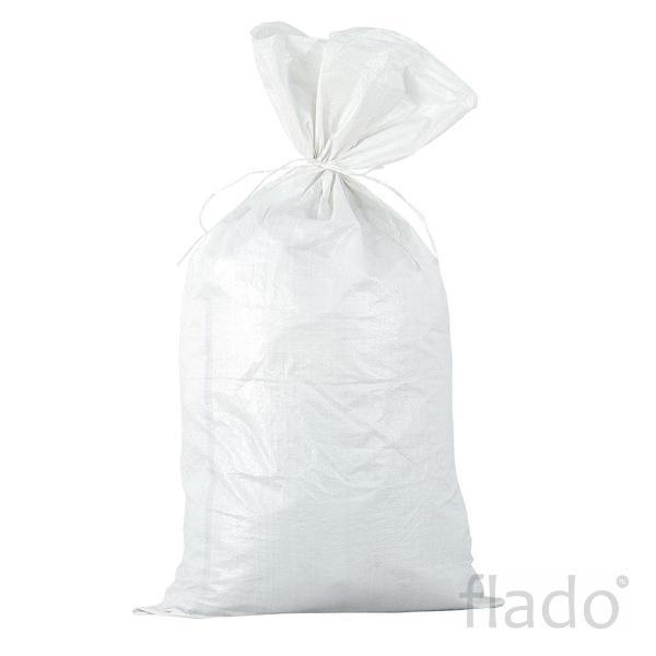 Мешки полипропиленовые белые
