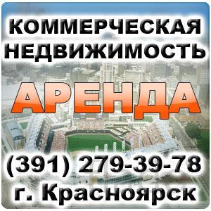 АBV-24. Агентство недвижимоcти. Аренда и продажа офисных помещений.