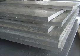 Плита алюминиевая Д16 (режем в размер)