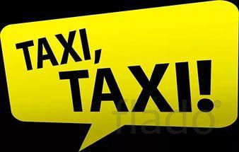 Трансфер в городе Актау, Такси в Актау по области