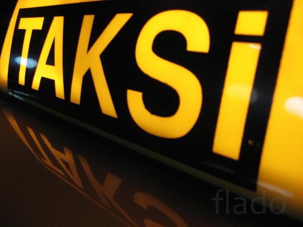 Такси c аэропорта, жд вокзал Актау, Курык, Ерсай, KCOI, Бузачи