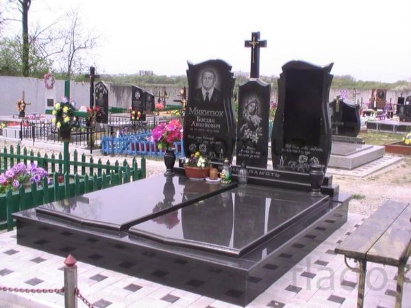 Краснодар . Организация похорон – Организуем достойные похороны