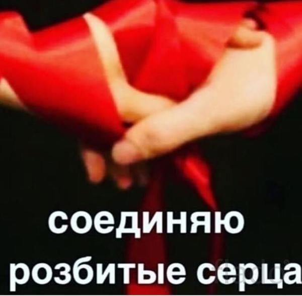Потомственная Гадалка, Таисья Вольская.