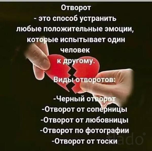 Ведунья Таисья Вольская........