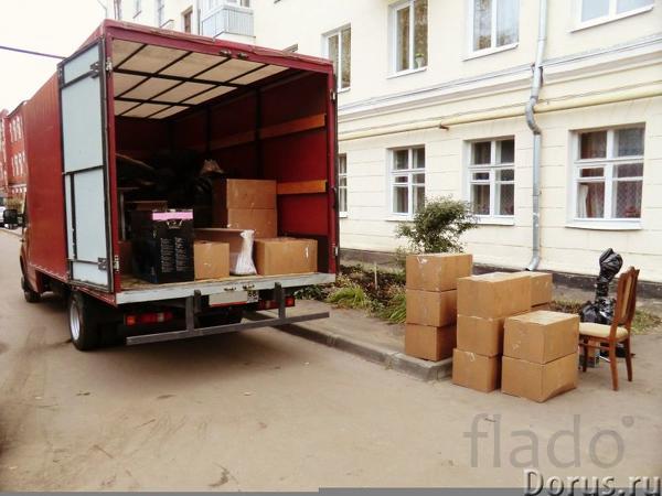Доставка мебели населению