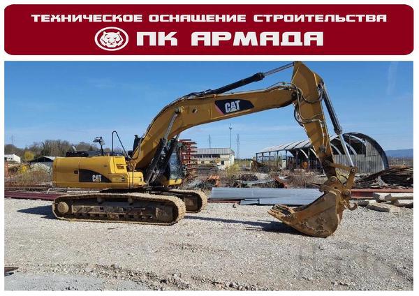 Аренда экскаватора в Республике Башкортостан.