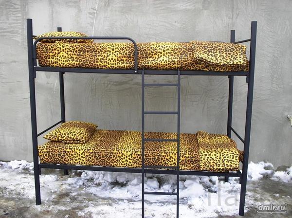 Двухъярусные кровати металлические для рабочих, кровати двухъярусные