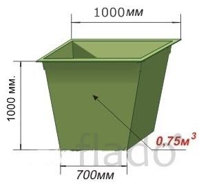 Мусорный бак для ТБО 0,75 куб.м.