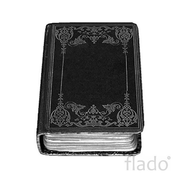 Молитвенные отчитки от порчи, колдовства, нечистых духов