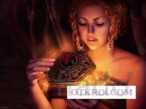 магические обряды древниго рода помогаеют всем