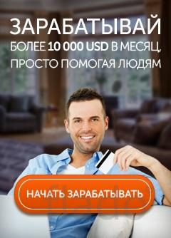 В каком банке лучше брать кредит