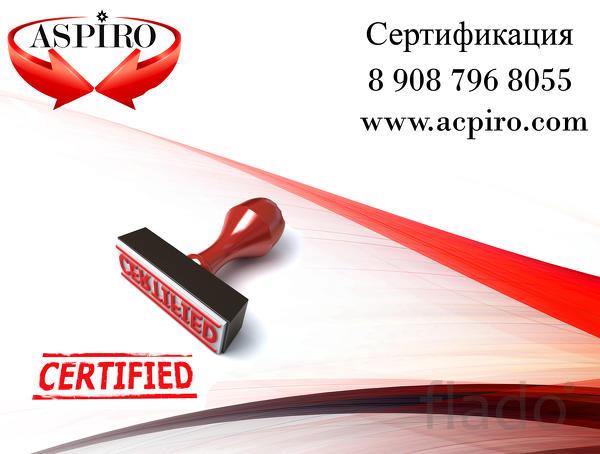 Сертификат соответствия ohsas 18001 для Нижнего Новгорода