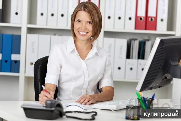 Специалист с навыками делопроизводства