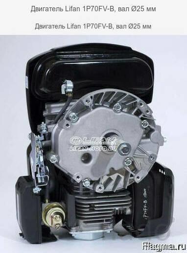 Двигатель Lifan 1P70FV-B, вал Ø25 мм